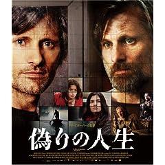 偽りの人生 [Blu-ray]
