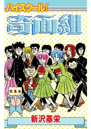 Kindle版, コミックジェイル