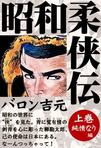 Kindle版(ゴマブックス)