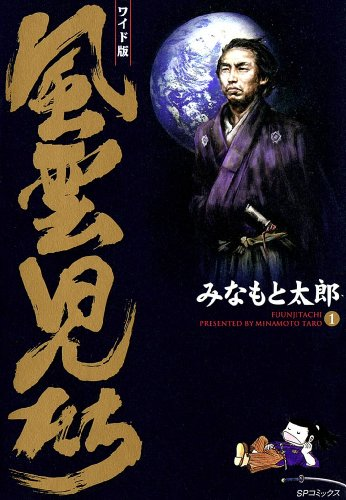 Kindle版, SPコミックス 全20巻