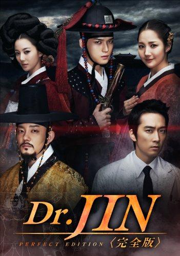Dr,JIN