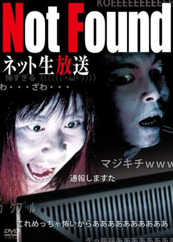 Not Found ネット生放送