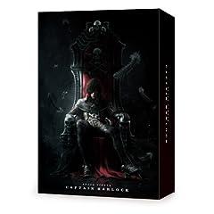 キャプテンハーロック 完全初回限定生産 特別装飾版Blu-ray 3枚組