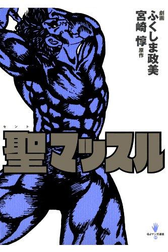 Kindle版, 太田出版