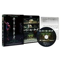 ホーリー・モーターズ 【リムジン・エディション】(Blu-ray Disc)