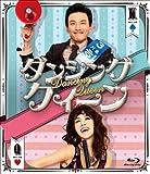 ダンシング・クィーン [Blu-ray]