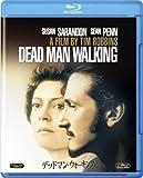 デッドマン・ウォーキング [Blu-ray]