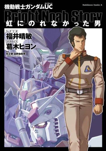Kindle版, 角川コミックス・エース