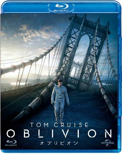 映像美に圧倒されるSF映画「オブリビオン」!主演は誰もが知るトム・クルーズ!