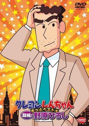 野原ひろし役の声優・藤原啓治さんはいつから復帰? 代役や病気・死亡説の真相とは