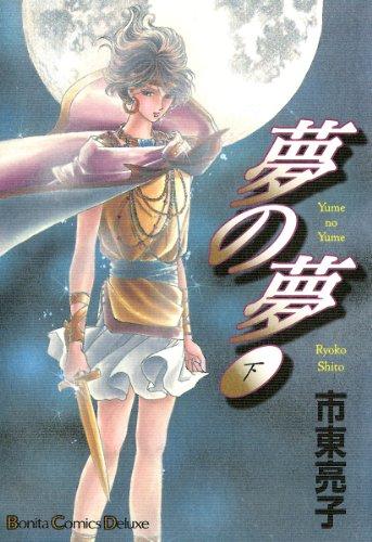 Kindle版, ボニータ・コミックス