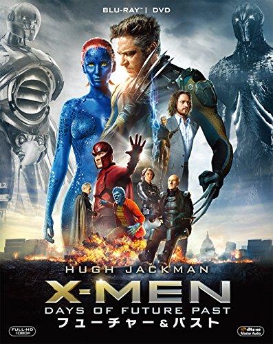 Amazon で X-MEN:フューチャー&パスト を買う