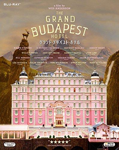 Amazon で グランド・ブダペスト・ホテル を買う