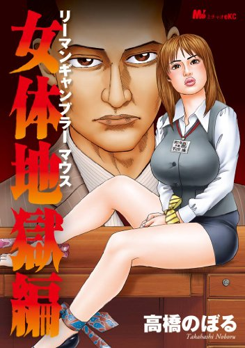 Kindle版, MiChao!コミックス