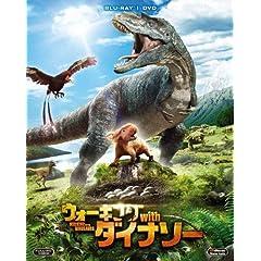 ウォーキング with ダイナソー 2枚組ブルーレイ&DVD (初回生産限定) [Blu-ray]