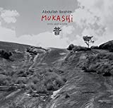Mukashi (Once Upon A Time) (2013)