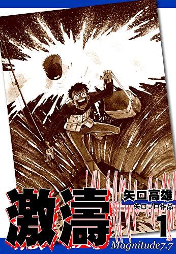 Kindle版(オフィス漫) 全4巻