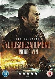 Unforgiven (Yurusarezarumono) [DVD] [2014]…