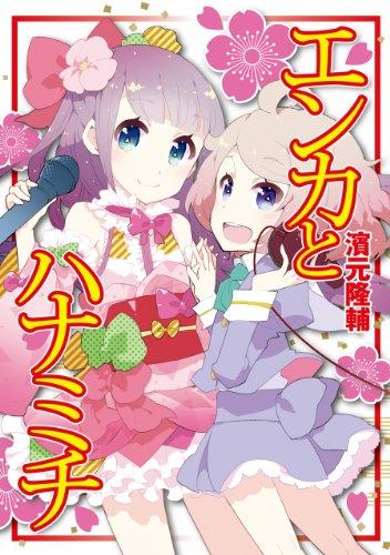 Kindle版, アース・スターコミックス