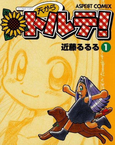 Kindle版, ビームコミックス
