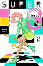 SUPER G(2)
