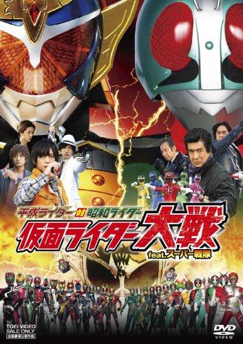 Amazon で 平成ライダー対昭和ライダー 仮面ライダー大戦 feat.スーパー戦隊 を買う