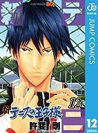 新テニスの王子様 12 (Japanese…