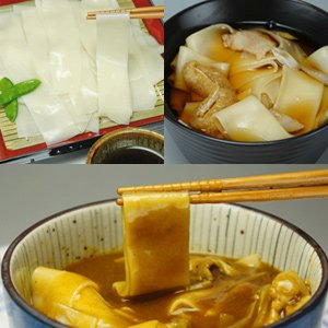 ひも川『帯麺』
