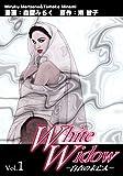 White Widow-白衣の未亡人- Vol.1