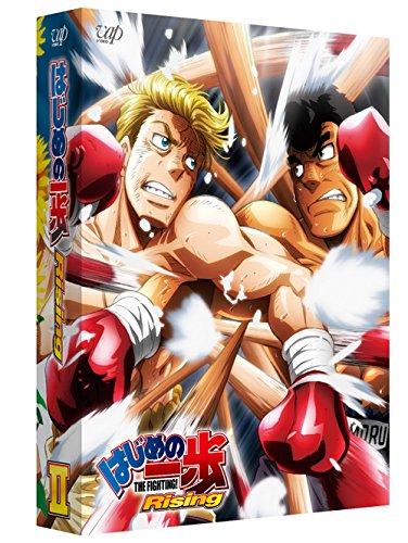 はじめの一歩 Rising DVD-BOX partII