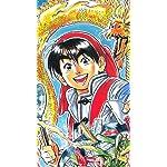 中華一番! XFVGA(480×854)壁紙 マオ
