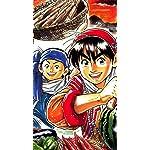 中華一番! QHD(540×960)壁紙 シロウ,マオ