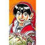 中華一番! FVGA(480×800)壁紙 マオ