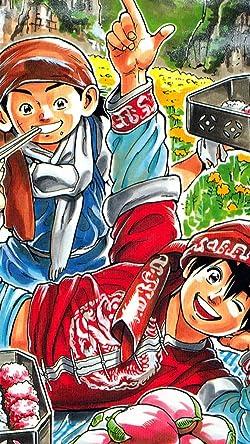 中華一番!の人気壁紙画像 シロウ,マオ