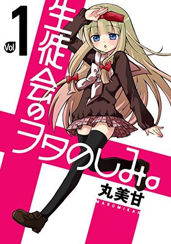 Kindle版, デジタル版ガンガンコミックスONLINE