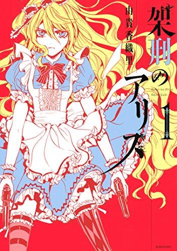 Kindle版, ARIAコミックス