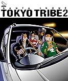 TOKYO TRIBE2 第1巻 [Kindle版]