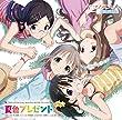 TVアニメ「ヤマノススメ セカンドシーズン」1stOP<br>夏色プレゼント
