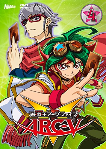 遊☆戯☆王 ARC-V TURN-4 [DVD]