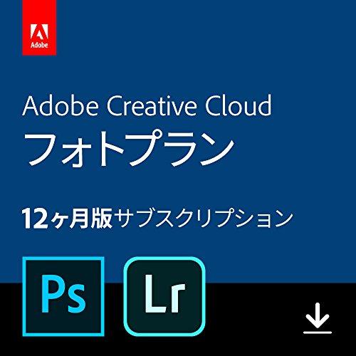 Adobe Creative Cloud フォトグラフィプラン(Photoshop+Lightroom) 2015年度版 12か月版 Windows/Mac対応 ダウンロードコード