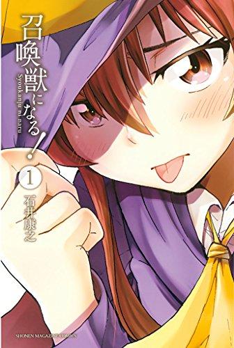 Kindle版, 週刊少年マガジンコミックス