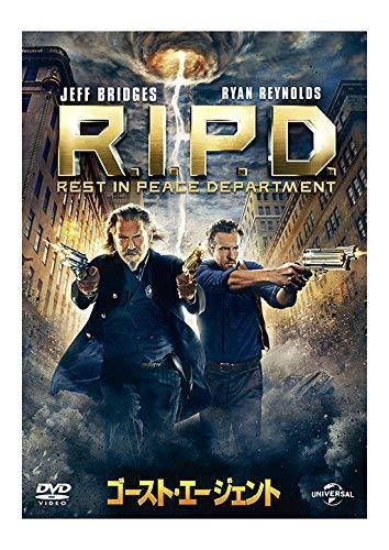 Amazon で ゴースト・エージェント/R.I.P.D. を買う
