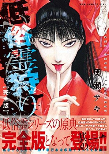 Kindle版, ガムコミックスプラス