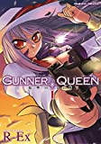 GUNNER QUEEN 復讐の女王陛下1 (ヴァルキリーコミックス)