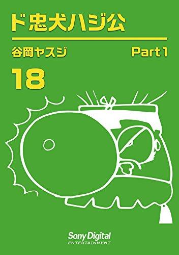Kindle版, ソニー・デジタル