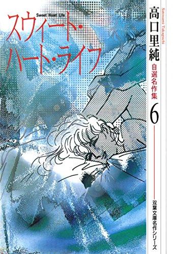 Kindle版, ジュールコミックス