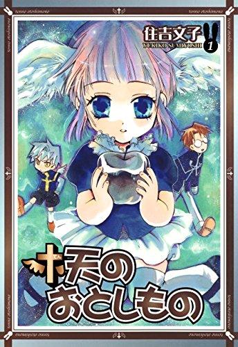 Kindle版, デジタル版Gファンタジーコミックス
