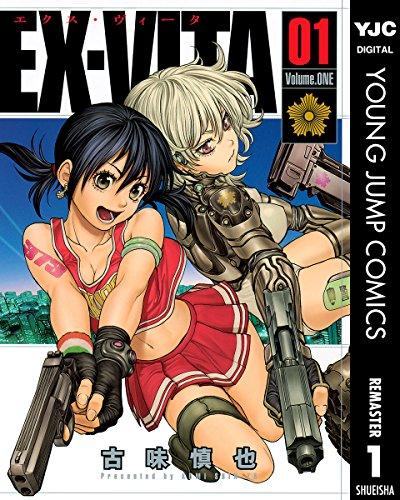 EX-VITA(エクス・ヴィータ)