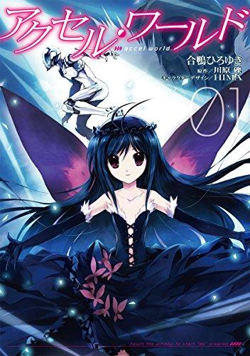 Kindle版, 電撃コミックス