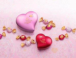 ラッピングチョコレート ハート缶